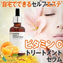 Serum Vitamin C tái...
